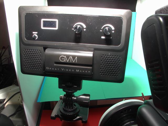 gvm light